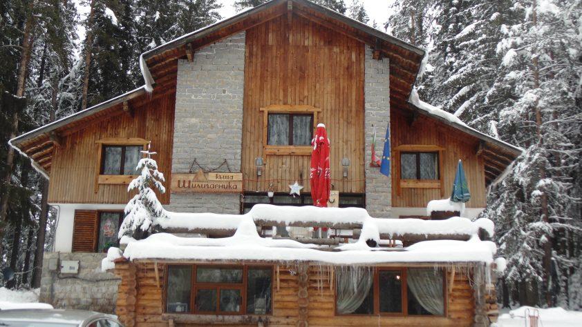 Почивка в Пирин | Къща за гости Шилигарника