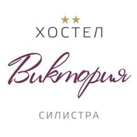 Нощувки край Силистра – хостел Виктория | село Калипетрово