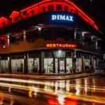 ПОЧИВКА В СЕЛО ЙОАКИМ ГРУЕВО, ПЛОВДИВСКО | Хотел-ресторант Димакс